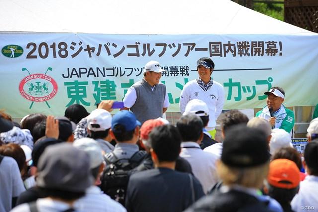 選手会長を務める石川遼(右)はホールアウト後にファンの前でインタビュー