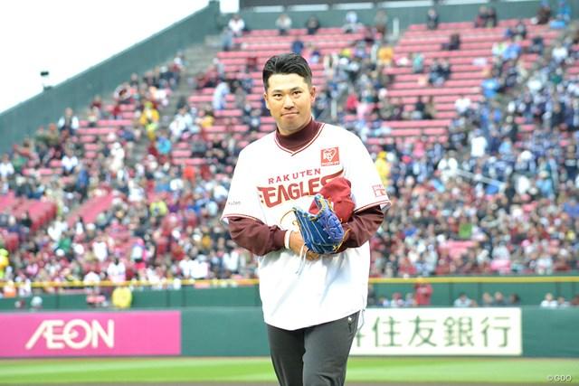 2018年 始球式 松山英樹 松山英樹は歓声に笑みも「ストライク投げたかった…」