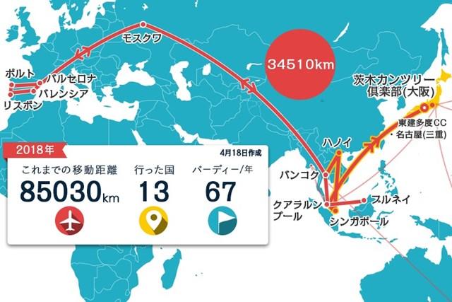2018年 川村昌弘マップ 東南アジアから欧州へちょっと観光旅行に