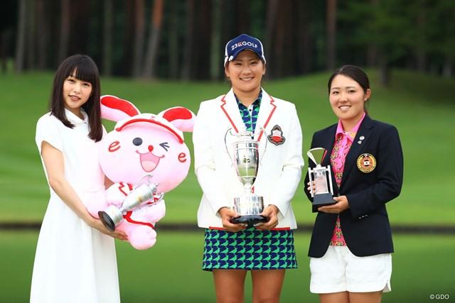 2017年のジュニアAカテゴリ優勝者・古江彩佳(写真右)は、本戦4日間でも20位と健闘し、ベストアマを獲得した