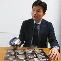 ゼクシオ開発の指揮を執る芦野武史さん 2018年 住友ゴム工業 ゼクシオ 芦野武史課長