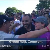 トーマスの粋なサプライズ※PGAツアーのツイッターより 2018年 ウェルズファーゴ選手権 事前 ジャスティン・トーマス