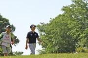 ザ・レジェンド・チャリティプロアマトーナメント 最終日 石川遼