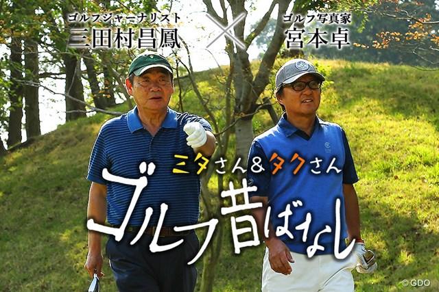 取材協力/カレドニアン・ゴルフクラブ
