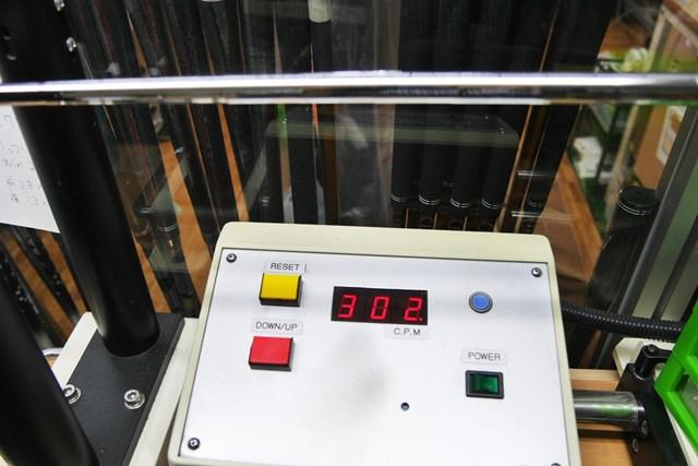 試打クラブのシャフトは「N.S.PRO  930GH」のSフレックス。振動数は302cpm