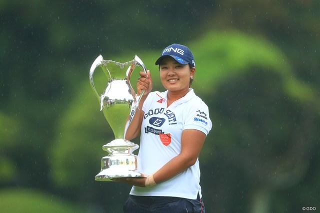 自身初となるシーズン3勝目をあげた鈴木愛