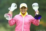 2009年 国内女子「LPGAツアーチャンピオンシップリコーカップ」 横峯が逆転優勝と賞金女王のダブルタイトル!