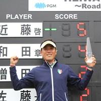 近藤啓介がプロ初勝利を挙げた※大会提供 2018年 HEIWA・PGM Challenge Ⅰ ~Road to CHAMPIONSHIP 最終日