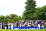2018年 関西オープンゴルフ選手権競技 3日目 10番ティ