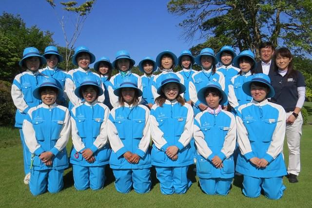 スターツ笠間ゴルフ倶楽部(茨城県) キャディの皆さん