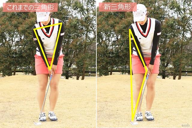 """絶対にザックリしない""""新三角形"""" 岡村優 効果は同じ。違いは意識するポイント"""