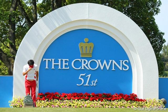 2010年 中日クラウンズ 最終日 石川遼 1番ティ、この日の58ストロークはこの一打から始まった