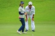 2018年 ヨネックスレディスゴルフトーナメント 初日 木村彩子&表広樹さん