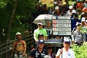 2018年 日本ツアー選手権 森ビル杯 Shishido Hills 3日目 Y.E.ヤン