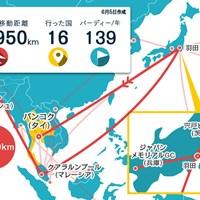 今週は羽田からバンコクへ。直行便はラクチン 2018年 タイランドオープン 事前 川村昌弘マップ