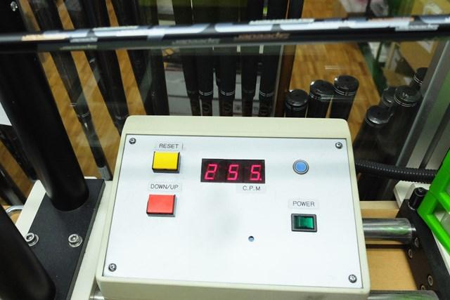振動数は255cpm。数値的にも中間から先端が硬く、手元にキックポイントがある