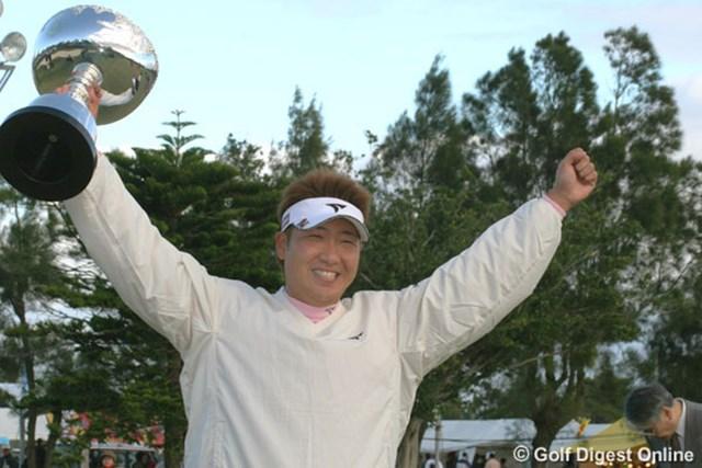 我慢のゴルフを続けた高山忠洋がツアー2勝目を挙げた