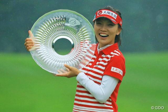 前年覇者はテレサ・ルー。今季初タイトルを連覇で飾れるか