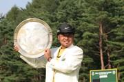 2006年 フジサンケイクラシック 最終日 片山晋呉
