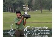 2006年 ABCチャンピオンシップゴルフトーナメント 最終日 片山晋呉
