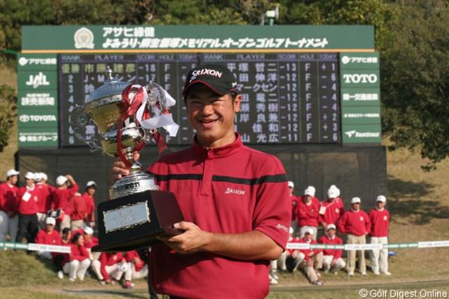 2006年 アサヒ緑健よみうり・麻生飯塚メモリアルオープンゴルフトーナメント 最終日 市原建彦 最終日にスコア67で逆転優勝をした市原建彦