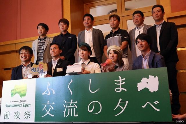 ダンロップ福島オープンの前夜祭に参加した石川遼(右下)