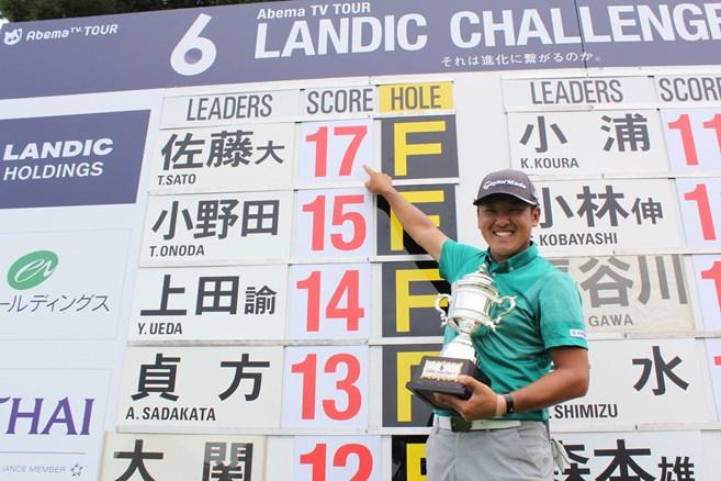 24歳の佐藤大平が完全優勝でプロ初勝利