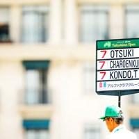 爆発の予感 2018年 ダンロップ・スリクソン福島オープン 最終日 スコアリングボード