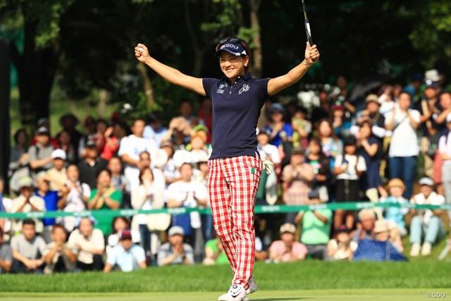 節目のツアー10勝目。成田美寿々が地元で強さを見せつけた