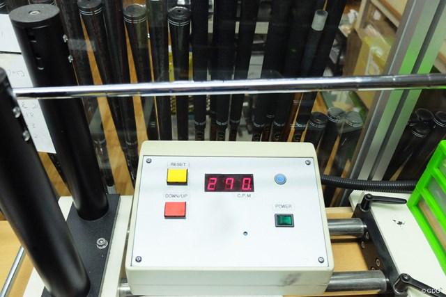 軽量スチールシャフト「N.S.PRO Zelos7」のSフレックスの振動数は270cpm