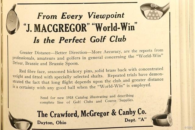 100年前のゴルフクラブの広告も飛距離や安定感を売りにしていた