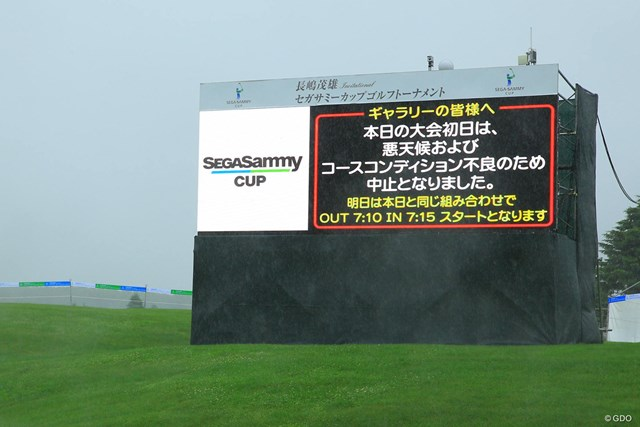 2018年 長嶋茂雄招待セガサミーカップ 初日 コース 大雨が降り続き、初日の中止が決まった