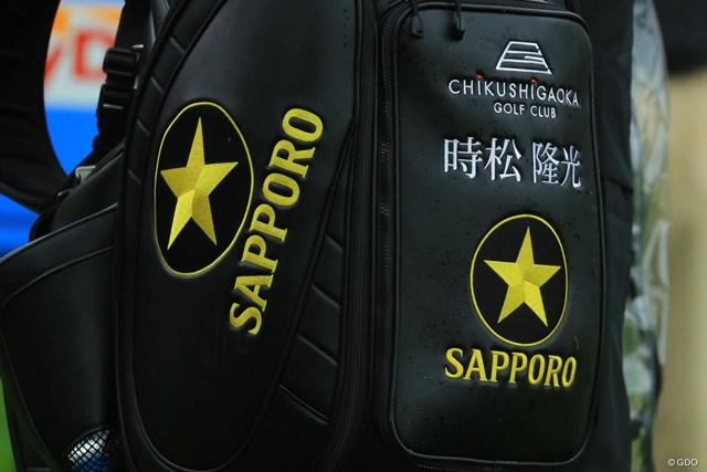 2018年 長嶋茂雄招待セガサミーカップ 3日目 キャディバッグ 今日は寒すぎて、このロゴを見ても全くビールを身体が欲しませんでした。