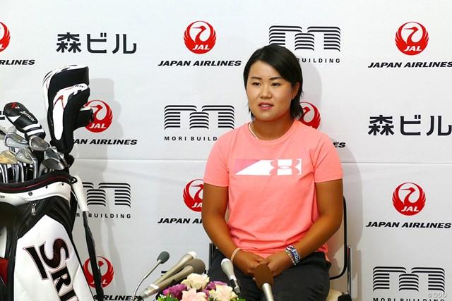 畑岡奈紗は約40人の報道陣の出迎えに「かなり多い!」と目を丸くした