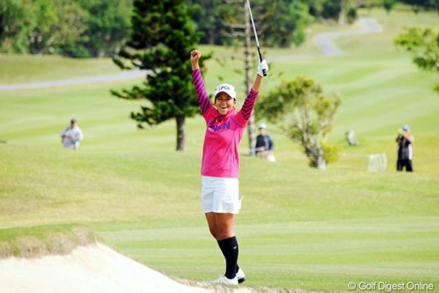 2009年 京楽日韓女子ゴルフ 最終日 宮里藍 最後のショットはチップインイーグル!最高の形で締め括った宮里藍