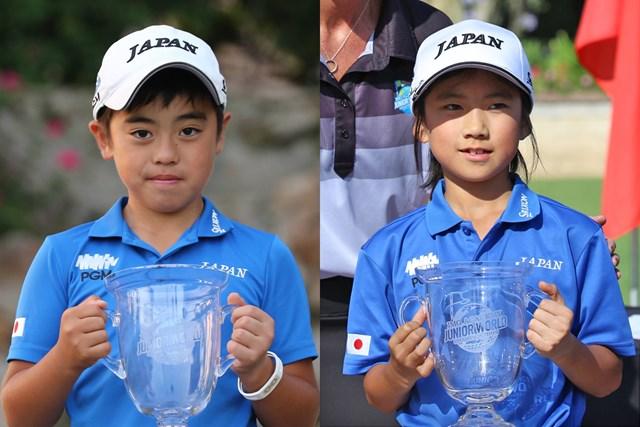 7-8歳の部で優勝した根本悠誠(左)と長峰真央 ※画像提供:国際ジュニアゴルフ育成協会