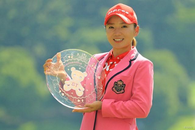 逆転で6年ぶりの復活優勝を飾った有村智恵
