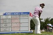 2006年 ヨネックスレディスゴルフトーナメント 2日目 大山志保