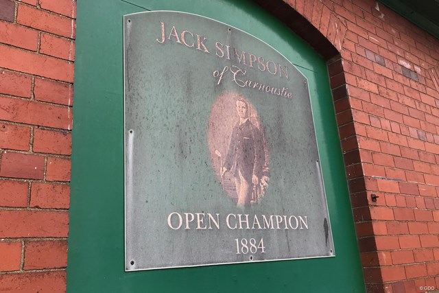 全英歴代王者のジャック・シンプソンの兄弟が営んだゴルフショップ