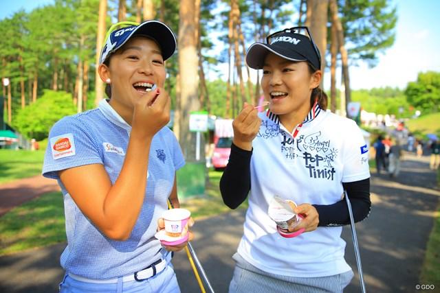 2018年 大東建託・いい部屋ネットレディス 初日 吉野茜 藤崎莉歩 今日は涼しい一日だったけど、暑くても寒くてもアイスクリームは美味しいのです。