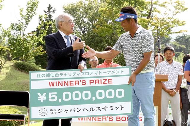 池田勇太は優勝賞金500万円を東日本大震災の孤児支援に寄付