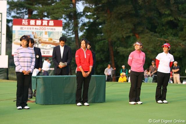 2006年 樋口久子IDC大塚家具レディス 最終日 福嶋晃子 優勝した福嶋晃子(左)の右側にはベストアマチュアを獲得した横山恭子。そして、横峯さくらと宮里藍が並んだ