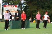 2006年 樋口久子IDC大塚家具レディス 最終日 福嶋晃子