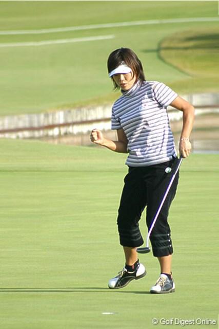 2006年 伊藤園レディスゴルフトーナメント 初日 大山志保 バーディ合戦にうまく乗れたと言う大山志保。18番で得意のガッツポーズ!