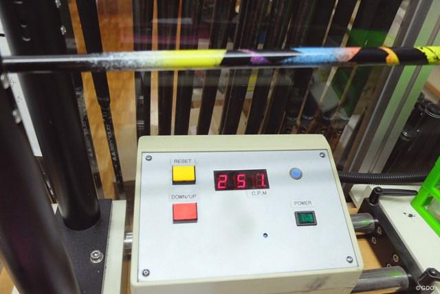 振動数は251cpm。アフターマーケット用のSとしては平均的な数値