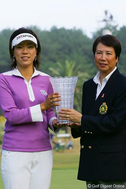 2006年 LPGAツアーチャンピオンシップリコーカップ 最終日 大山志保 年間最優秀選手賞の大山志保(右は樋口久子LPGA会長)