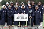 2006年 日韓女子プロゴルフ対抗戦 最終日 日本チーム