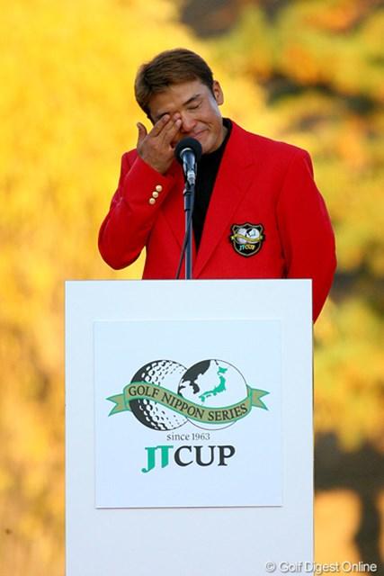 2009年 ゴルフ日本シリーズJTカップ 最終日 丸山茂樹 笑顔がトレードマークのマルちゃんだが、優勝インタビューでは涙が止まらなかった