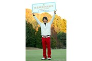 2009年 ゴルフ日本シリーズJTカップ最終日 石川遼