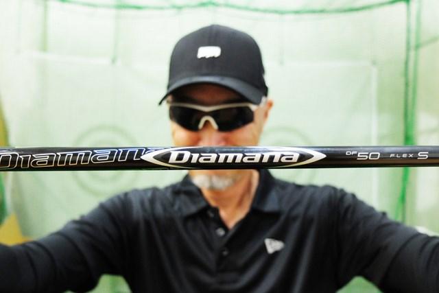 幅広いゴルファーに向けた「三菱ケミカル ディアマナ DF」をマーク金井が徹底検証